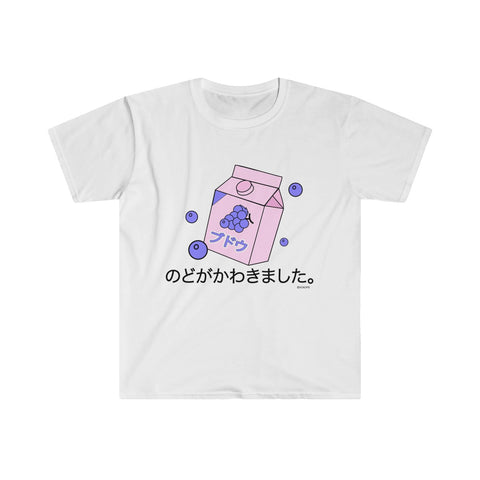 KOKO Tumblr Aesthetic Grape JUICE Unisex Tee