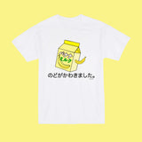 KOKO Tumblr Aesthetic MILK Unisex Tee - BANANA TUMBLR