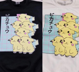 Tumblr-Aesthetic-PIKAPIKA -FLASH SALE