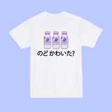 THIRSTY FOR GRAPE JUICE Unisex Tee