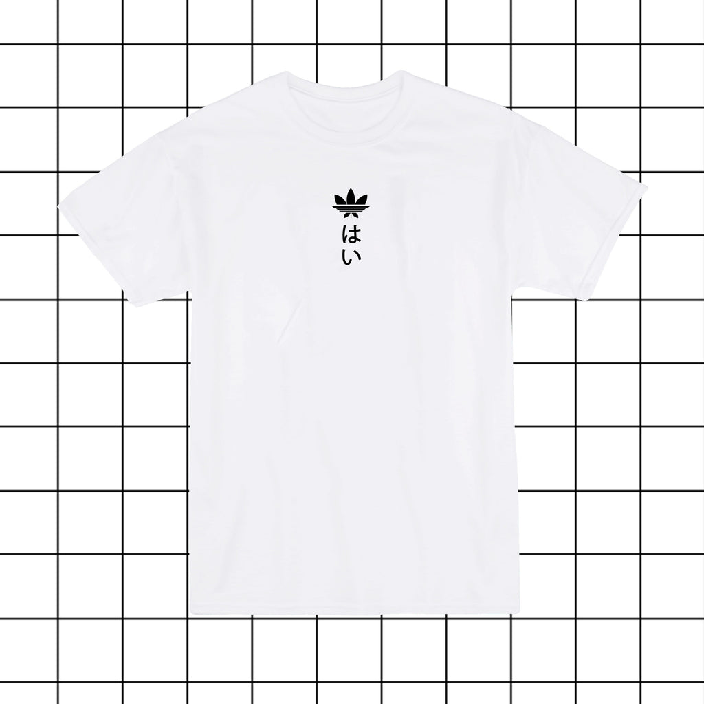 2 YEAR ANNIVERSARY SALE- koko vaporwave Hi Unisex Tee -FLASH SALE
