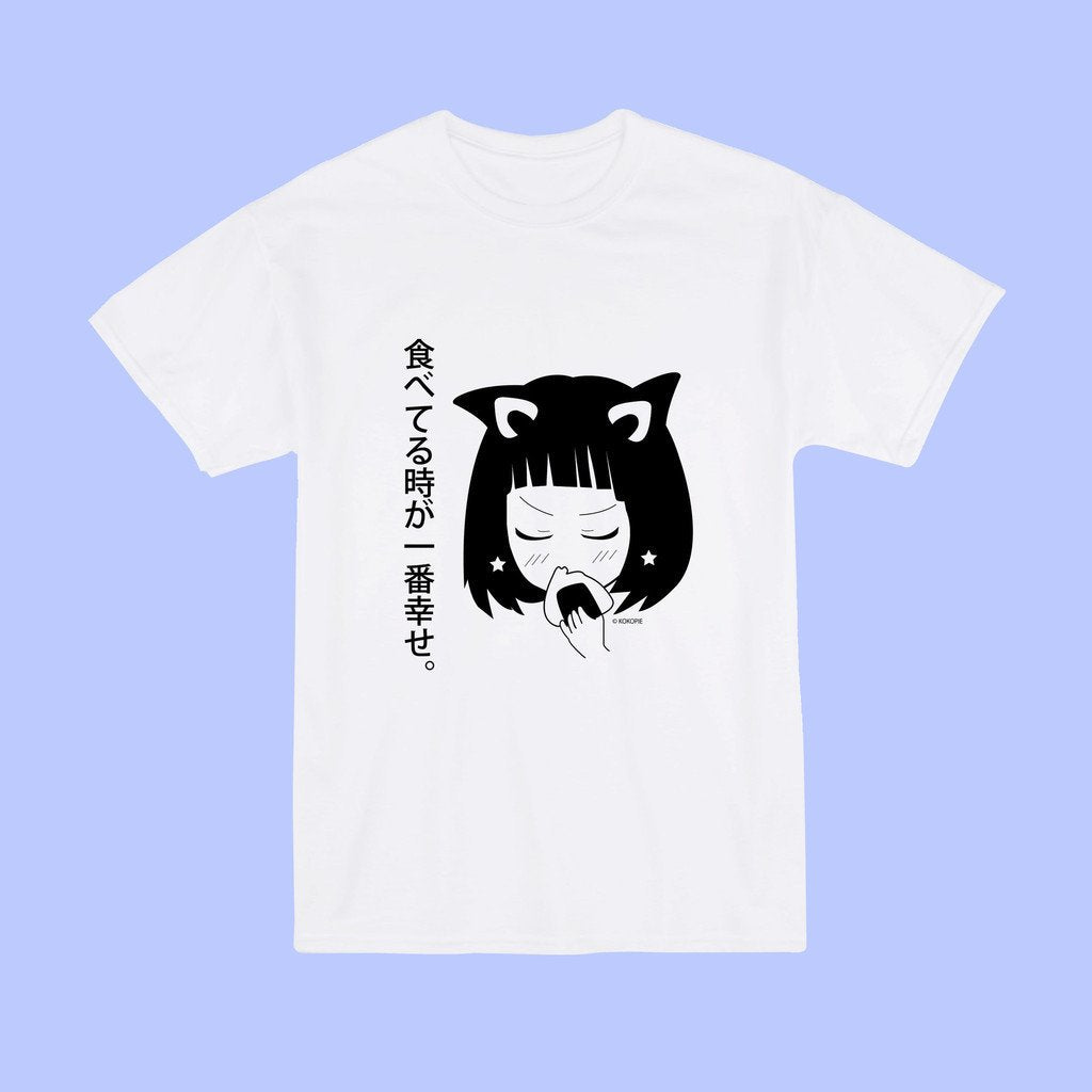 NOVEMBER SPECIAL DEAL - EATING IS PURE HAPPINESS UNISEX TEE