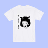 EATING IS PURE HAPPINESS Unisex tee