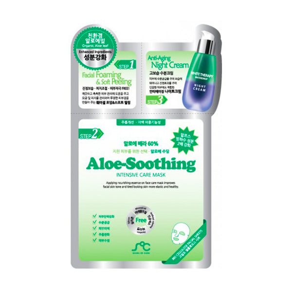 ALOE SOOTHING 3 STPS INTENSIVE CARE MASK PACK
