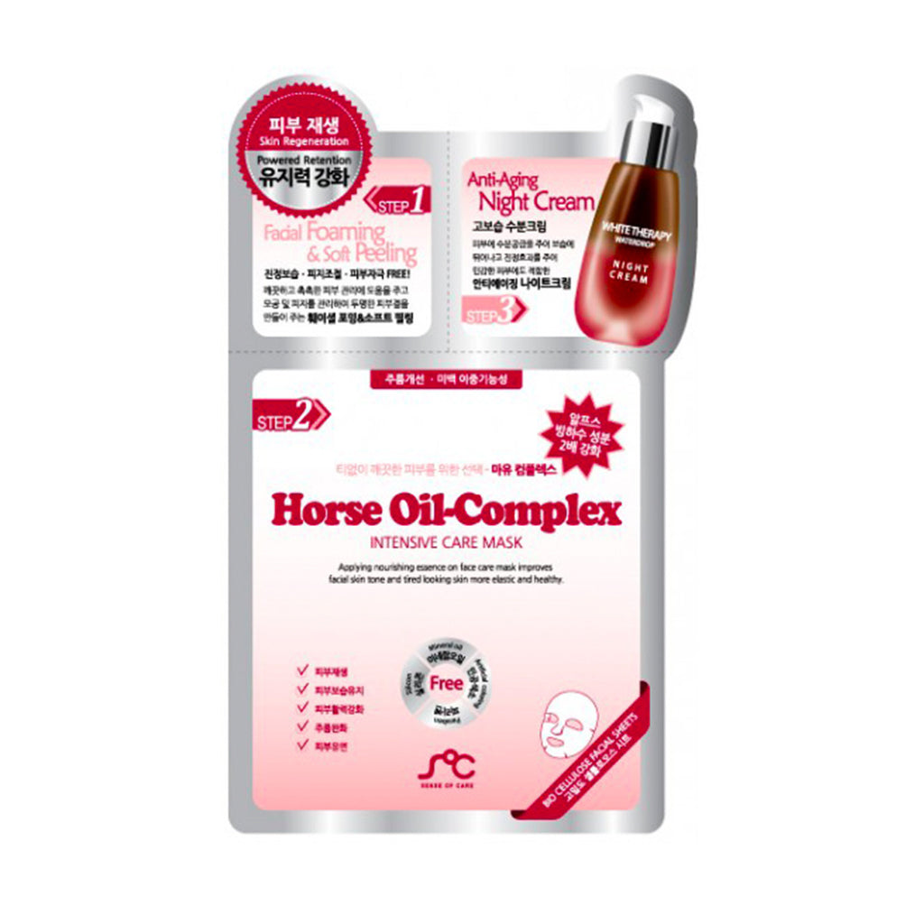 HORSE OIL COMPLEX 3 STPS INTENSIVE MASK PACK