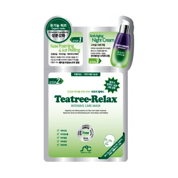 TEATREE RELAX 3 STPS INTENSIVE CARE MASK PACK