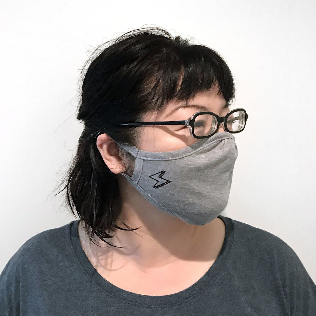 Face Covering - Sustainable Face Covering (Grey)