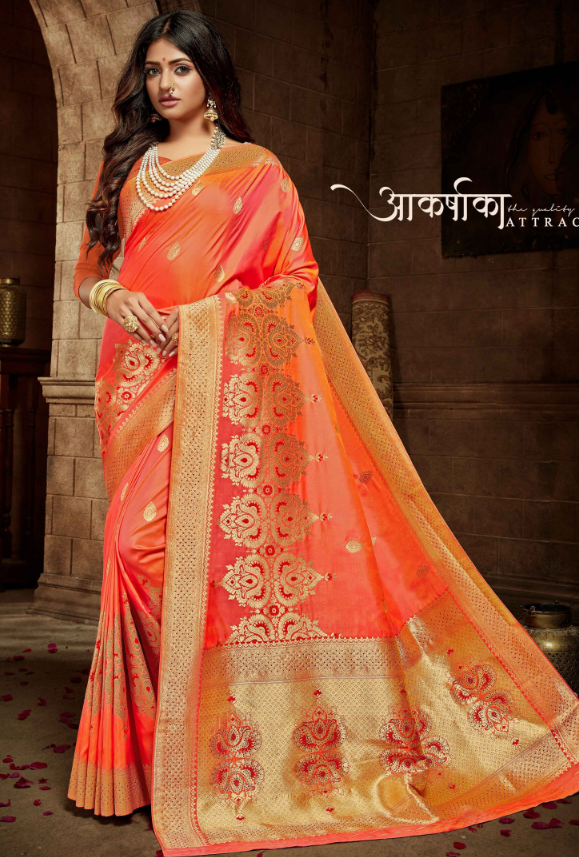 Beige Silk Saree - Desi Royale