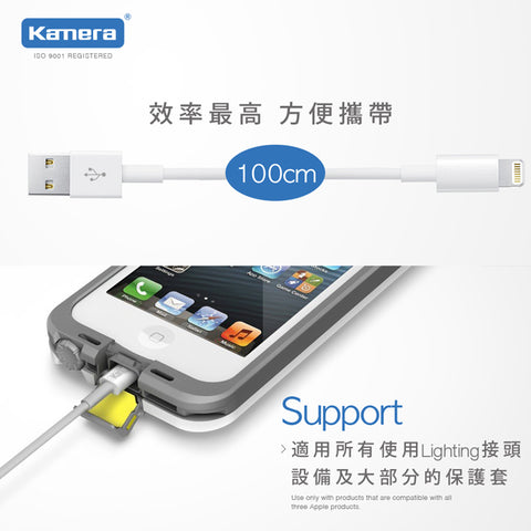 APPLE,iOS,iPhone,iPhone 7,iPhone 7 Plus,iPhone 6s,iPhone 6s Plus,iPhone SE,iPhone 5s,iPhone 5,AP100,佳美能,蘋果,手機,快速充電,旅遊,出國,線材,傳輸