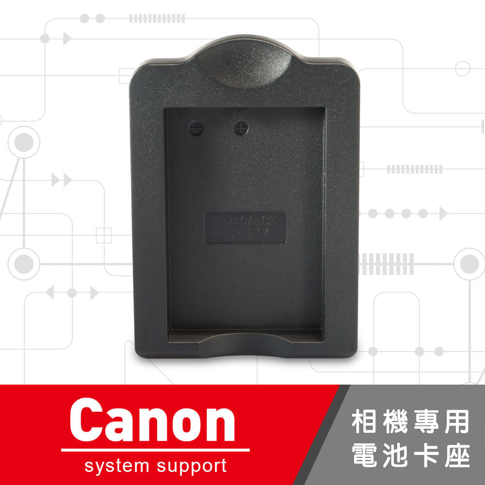 <font color=red>for Canon 全系列</font><br>Kamera 單卡座 (適用EXM,PN系列)