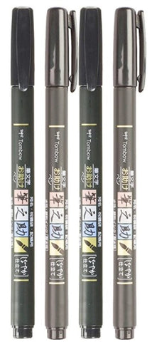 Tombow Fudenosuke Mix 4 Pack - 2 Black Soft Tips, 2 Black Hard Tips