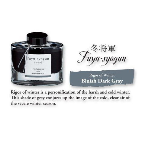 Iroshizuku Bottled Fountain Pen Ink - 50ml