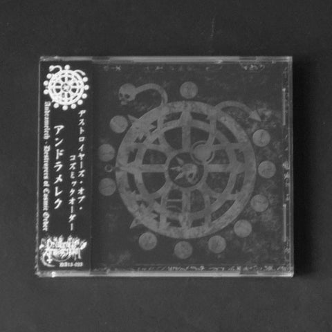 "ANDRAMELECH ""Destroyers of Cosmic Order"" CD"