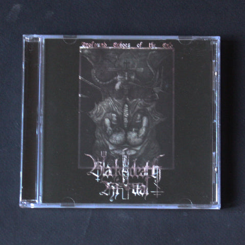 "BLACK DEATH RITUAL ""Profound Echoes of the End"" CD"
