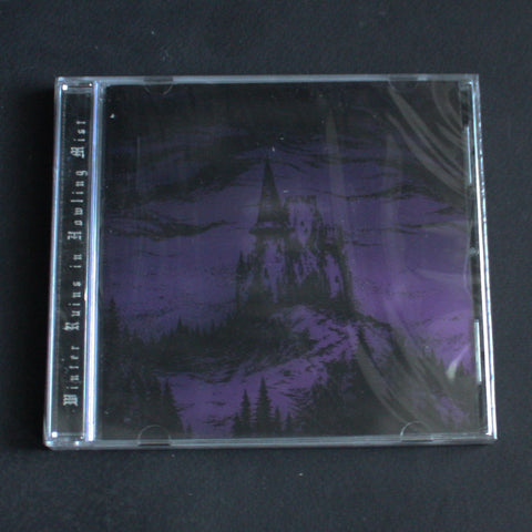 "CMENTARNY ZEW / THORNCASTLE / ORDO SANGUINIS NOCTIS / INFAMOUS ""Winter Ruins in Howling Mist"" CD"