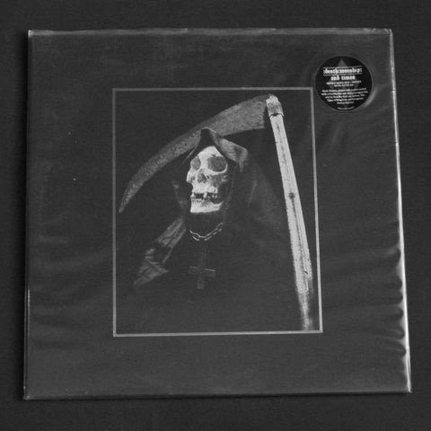 "DEATH WORSHIP ""End Times"" 12""LP"