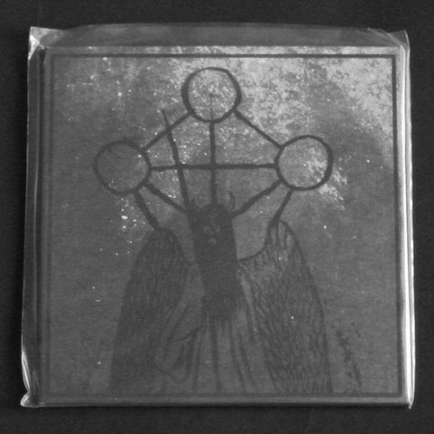 "EXCESSUM / ORCIVUS ""The Hidden God"" 7""EP"