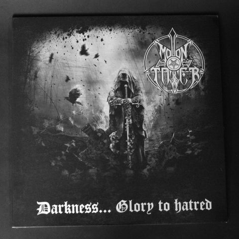 "MOONTOWER ""Darkness... Glory to Hatred"" 12""LP"