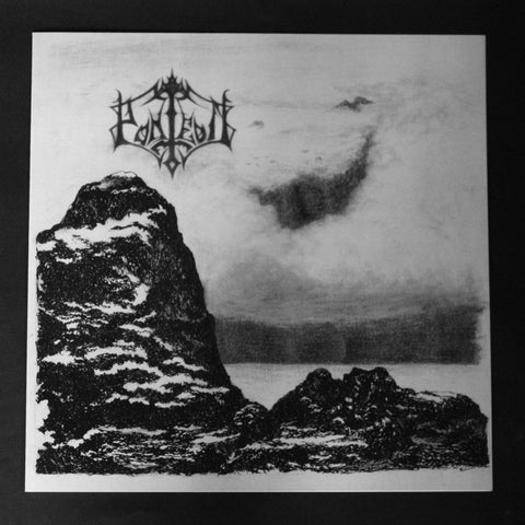 "PANTEON ""Septum"" 12""LP"