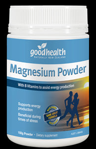 Good Health Magnesium Powder 150gm