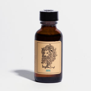 Beard Oil Jabal زيت الذقن جبل