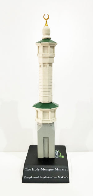 3D Souvenir of The Holy Mosque Minaret of Makkah
