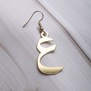 Aral Arabic Letter Earrings