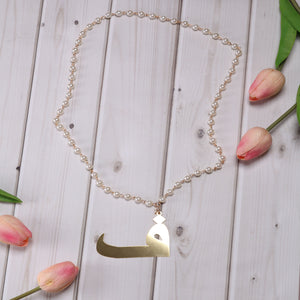Aral Arabic Letter Necklace ف