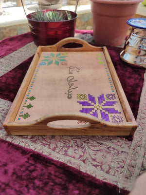 Olive Wood Tray with Palestinian Embroidery stitched directly on the wood. With Arabic expressions. Active Restock requests: 0