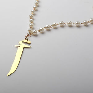 Aral Arabic Letter Necklace أ