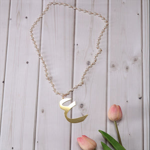 Aral Arabic Letter Necklace ع