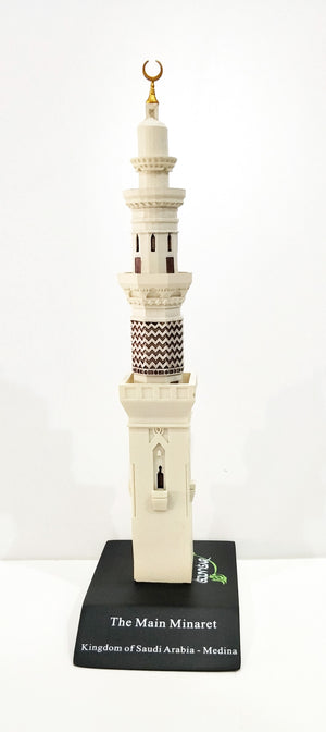 3D Souvenir of The Holy Mosque Minaret of AlMadina Almonawrah