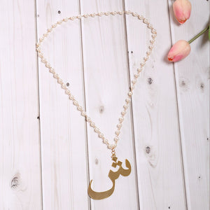 Aral Arabic Letter Necklace ش
