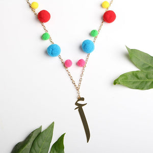 Aral Arabic Letter Gold PomPom Necklace