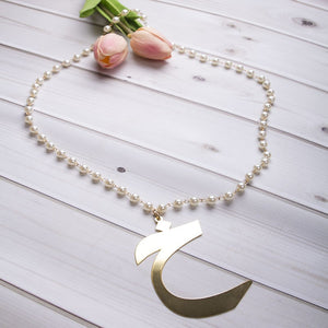 Aral Arabic Letter Necklace خ
