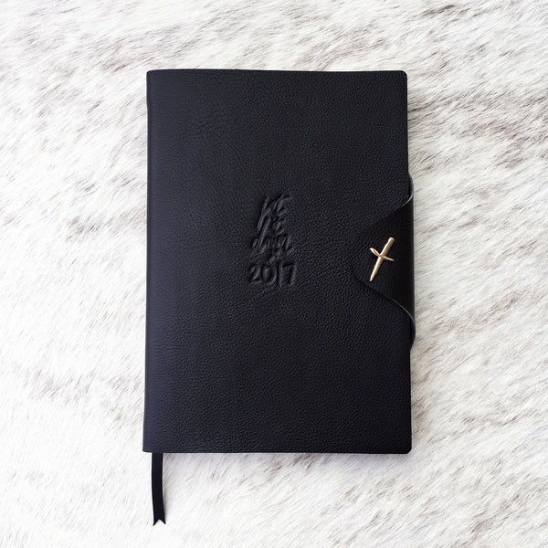 Jot it Down 2017 Diary Black