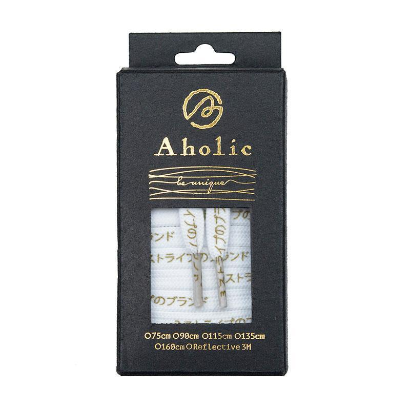 Aholic Japanese Word Shoelaces (三葉日字鞋帶) - White/Gold (白金)-Shoelaces-Navy Selected Shop