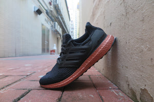 "adidas Ultra Boost 3.0 ""Real Leather Caged"" - Core Black/Tech Rust Metalic #CG4086-Sneakers-Navy Selected Shop"