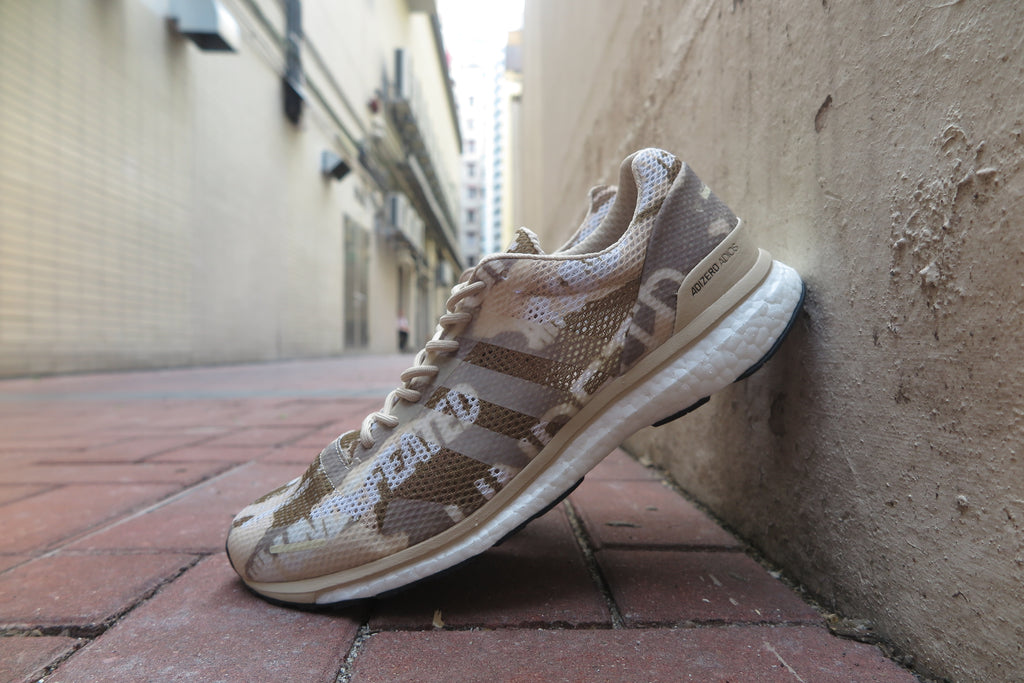 UNDEFEATED X adidas Adizero Adios - Desert Camo #B27771-Sneakers-Navy Selected Shop