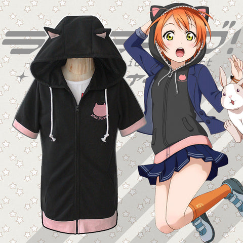 Love Live Hoshizora Rin Cat Sweater Cosplay Costume