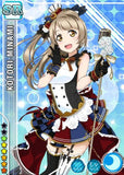 Kotori Love Live Music Blue and Red Cosplay Costume OC920