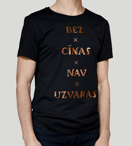 Unisex T-shirt — BCNU (Bronze Edition)