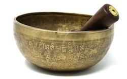 Om Mani Pad Me Hum Hand hammered alloy tibetan singing bowl