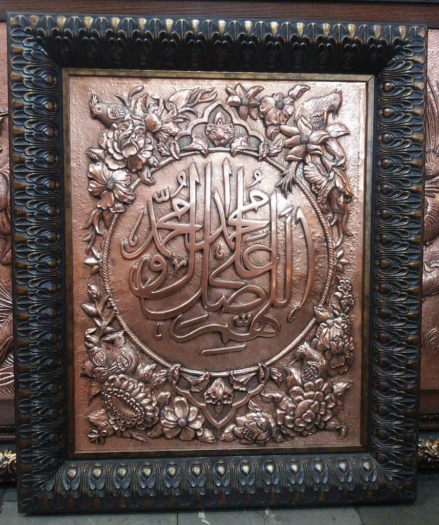 Copper Wall Decor Fascinating Islamic Verse Embossed On Copper Plate  Wall Decor  Persiana Shop 2018