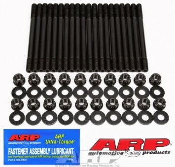 ARP2000 HEAD STUD kit for RB26DETT 12mm (R32/33/34)