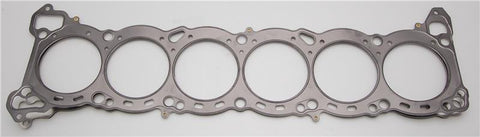 COMETIC (C4320-051) MLS Cylinder Head Gasket - For RB26 / 87mm 0.051in thick