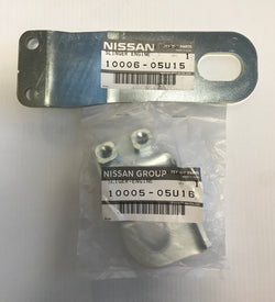 Nissan OEM RB Engine Lifting Brackets - Boost Factory