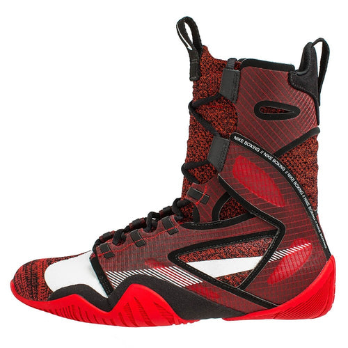 NIKE HYPERKO V2 BOXING SHOES UNIVERSITY RED