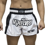 VICTORY MUAY THAI SHORTS SCRIPT WHITE/BLACK - MSM FIGHT SHOPVICTORY FIGHT GEAR
