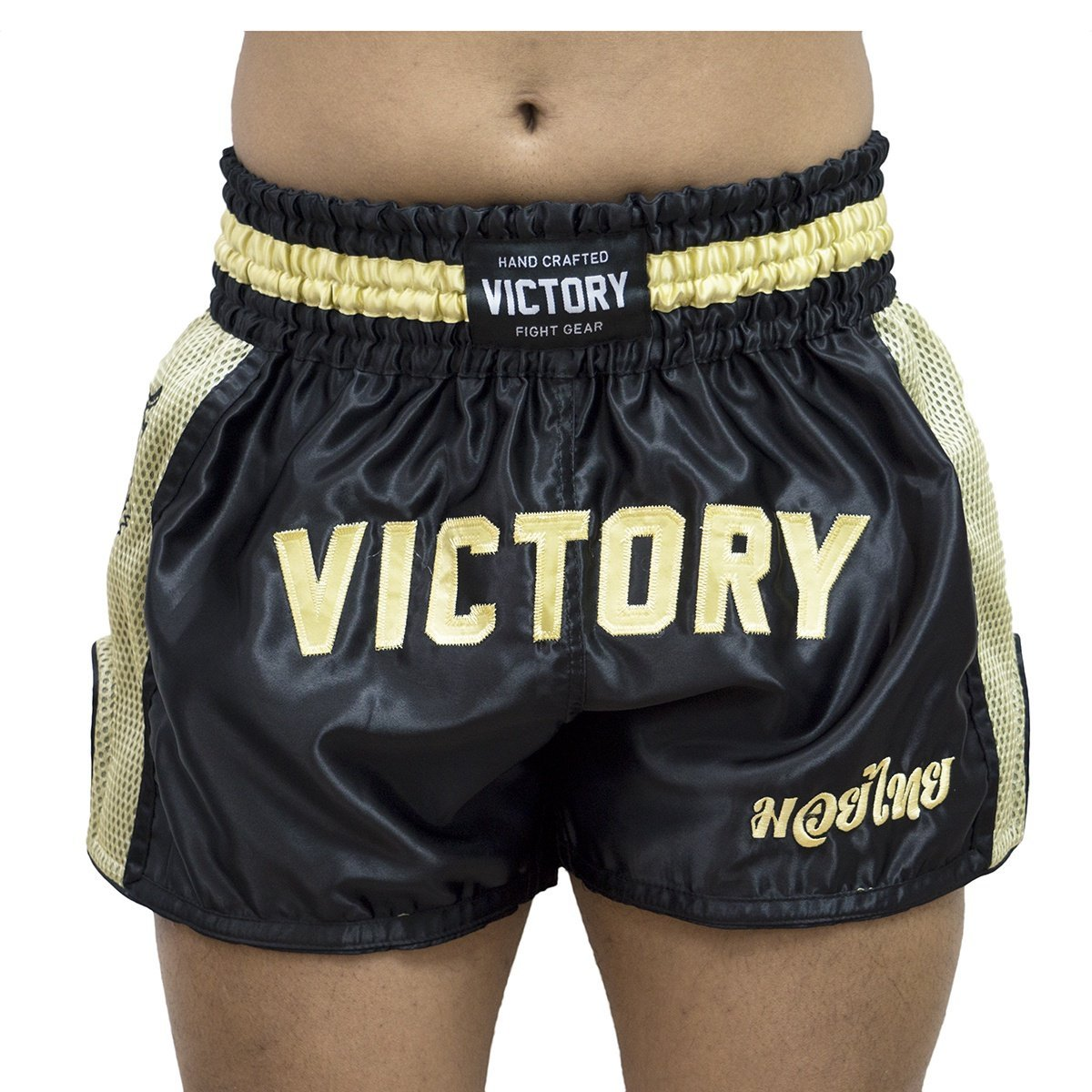 VICTORY MUAY THAI SHORTS TIGER BLACK/GOLD - MSM FIGHT SHOPVICTORY FIGHT GEAR